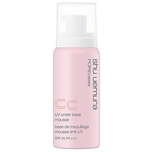 Shu Uemura JAPAN UV under base mousse CC Pink (makeup base)