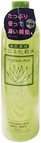 素肌革命 アロエ化粧水
