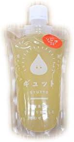 飲むりんごゼリー 国産りんごストレート果汁100%<223>[NRJ-018]【メール便】7本以上は宅急便でお届け