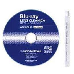 【まとめ 10セット】 Audio-Technica オーディオテクニカ ディスクレンズクリーナー ATVBDL51   B07KNTDDFF