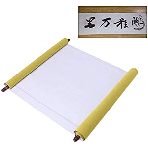 Calligraphy Paper,Reusable Chinese Cloth Water Paper Calligraphy Fabric Book Notebook for Chinese Calligraphy Practice 1.5m