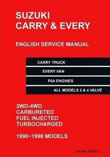 suzuki carry truck every van english mechanical service manual rh amazon com Parts Manual Owner's Manual