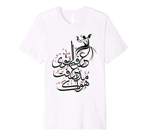Arabic calligraphy twirling dervish Sufi Persian Islami