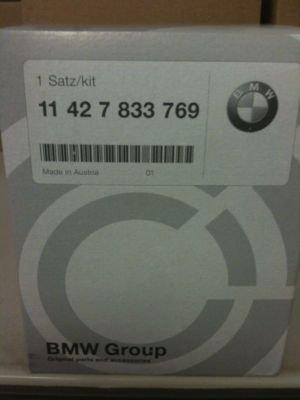 BMW - genuine/factory original Oil Filter - kit For: E36, E46, E85, E86