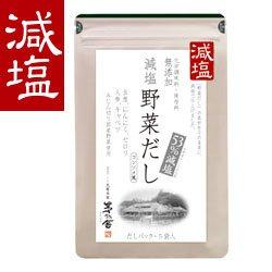 Kuharas a Honke Kayanoya low-salt vegetable 8gX5 bags