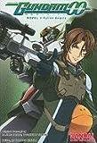 Gundam 00 Lite Novel Volume 3 (Mobile Suit Gundam 00 Novels)