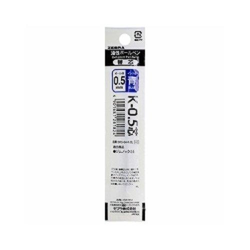 Replacement core for zebra ballpoint pen K - 0.5 core blue BRS - 6 A - K - BL