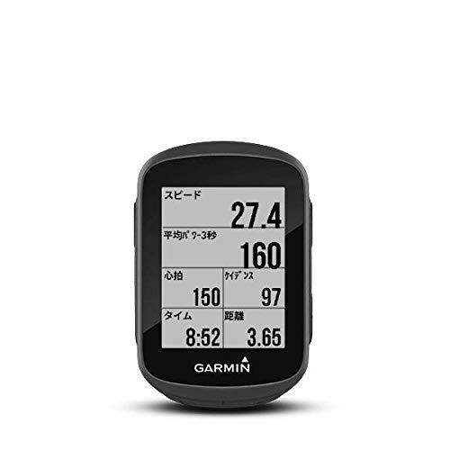フィンランドのポラール社が最先端技術を投入した超高機能サイコン。本格的なサイクリスト向けに開発され、トレーニングを効率的にする機能が多数搭載。また、気圧センサーによる高度や傾斜の表示、心拍計測機能等、サイクリストの体力向上をサポートしてくれます。