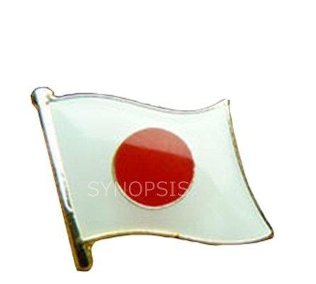Hinomaru Japanese Flag Pin Badge