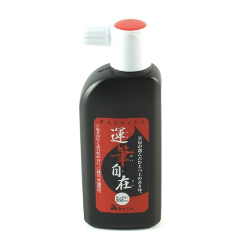 Black Ink 180ml for Japanese Calligraphy & Sumi-e Painting Zen Minded