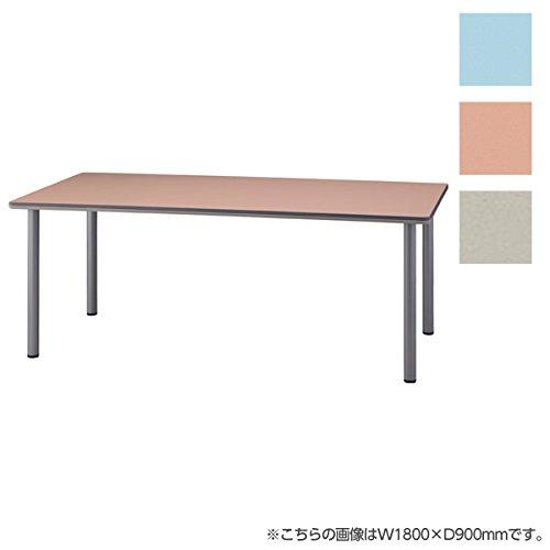長方形 幅150×奥行75×高さ70cm ミーティングテーブル 会議テーブル 4本脚 チャコールグレー脚 TCB-575 ブルー B01B2E1HEK ブルー ブルー