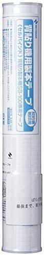 ニチバン 背貼り機専用テープBKR-A4 契印白 BKR-A4K 00024203 【まとめ買い3個セット】