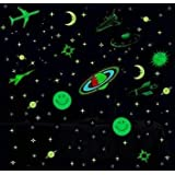 Edge Decore Radium Stars and Moon Sticker Glow in The Dark Night for Room Ceiling (PVC; Green; Fluorescent)