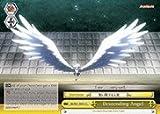 Weiss Schwarz - Descending Angel - AB/W31-E055 - CC (AB/W31-E055) - Angel Beats RE:Edit