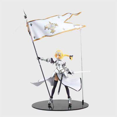 Deep Huble 25cm Fate Stay Night Zero Saber Apocryphe Jeanned'arc Joan of Arc with Flag Japanese Anime Figures Action Toy Figures PVC Model