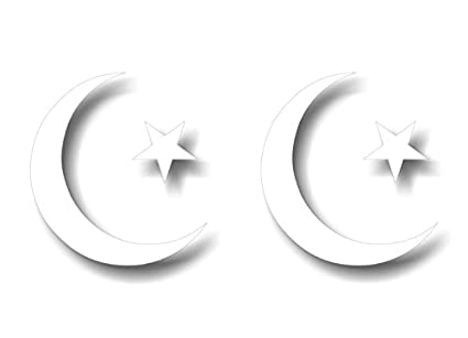 Amazon 2 White Islam Religious Symbol Decal Stickers Islamic
