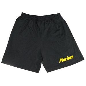Running Shorts Marines - Black - Gold Imprint S