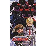 Gundam Wing: Arise Sanc Kingdom