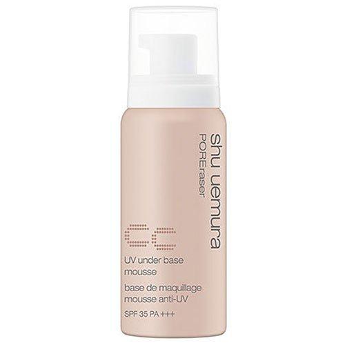 Shu Uemura Japanese Cosmetic UV under base mousse CC Deep Beige (makeup ()