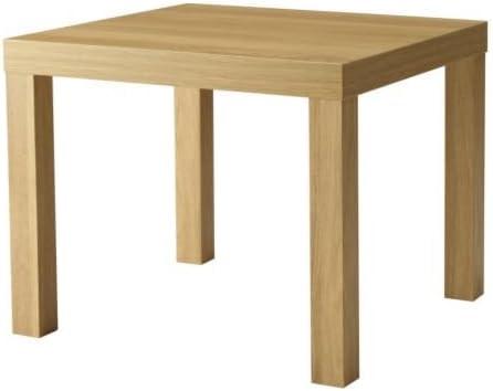 Ikea Falta - Mesa Auxiliar, Efecto Roble - 55x55 cm: Amazon.es: Hogar
