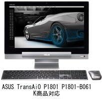 メディアカバーマーケット ASUS TransAiO P1801 P1801-B061K(18.4インチ1920x1080)機種で使える【強化 ガラスフィルム 同等の硬度9H ブルーライトカット クリア 光沢 改訂版 液晶保護 フィルム】
