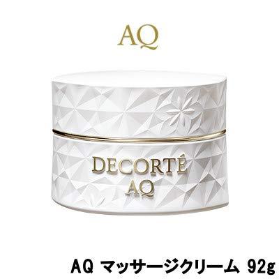 コスメデコルテ AQ マッサージクリーム(92g) B0764BD8W2