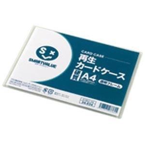 (業務用10セット) ジョインテックス 再生カードケース硬質透明枠A4 D160J-A4-20 生活用品 インテリア 雑貨 文具 オフィス用品 ファイル バインダー クリアケース クリアファイル 14067381 [並行輸入品] B07L7Q3WH6