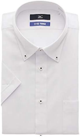 [MIZUNO] ボタンダウンスタイリッシュワイシャツ【半袖】【ICE TOUCH】 盛夏用 C2JAA87-00