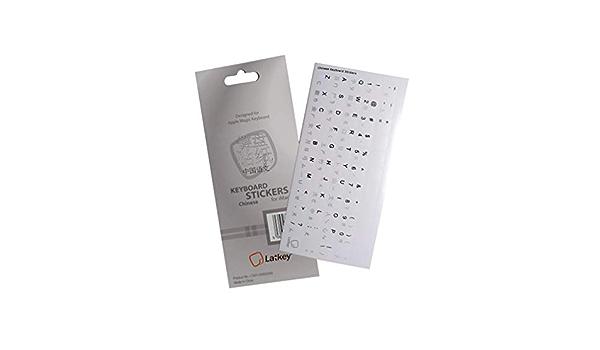 Etiquetas engomadas del Teclado Chino (símbolos de método de Entrada de Bopomofo/Zhuyin Gris y Negro en calcomanías de Fondo Blanco)