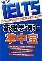IELTS vocabulary of new palm-sized(Chinese Edition)