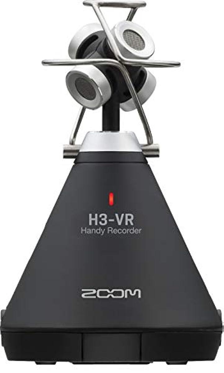 [해외] ZOOM(줌) H3-VR