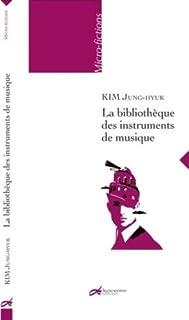 La bibliothèque des instruments de musique