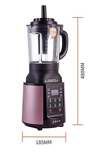 BBG Multi-Functional Nutrient Cooking Machine, Broken Wall Machine, Home Automatic Heating soymilk Machine, Baby Baby Food Supplement Machine,As Show,One Size by BBG (Image #8)