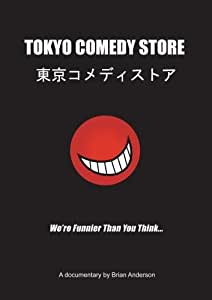 Tokyo Comedy Store - (2 DVDs)