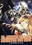 エル・ゾンビII 死霊復活祭 [DVD]