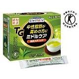 大正製薬 リビタ ミドルケア 30包×3個セット 【特定保健用食品】