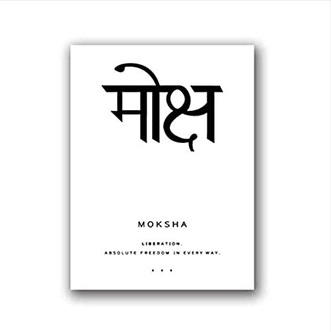 Yoga Zen Sanskrit Arte Lienzo Pintura Namaste Felicidad ...