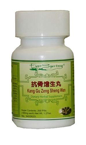 Ever Spring Kang Gu Zeng Sheng Wan Traditional Herbal Formula Pills / N023-3 Pack