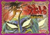 Ushio to Tora: Shinen no Daiyou , Super Famicom (Super NES Japanese Import)