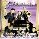Agape Love Songs of the Kingdom by 3rd Dimension (2000-06-20)