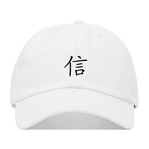 Faith Chinese Character Dad Hat, Embroidered Baseball Cap, 100% Cotton, Unstructured Low Profile, Adjustable Strap Back, 6 Panel, One Size Fits Most (Multiple Colors) (White) ()