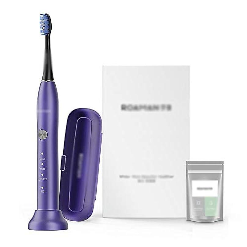 バングラデシュ流す危険Jia Xing 家庭用IPX7防水充電式自動電動歯ブラシヘッド超音波ソフト歯ブラシ 電動歯ブラシ