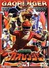 百獣戦隊ガオレンジャー 全12巻セット [マーケットプレイス DVDセット] B008U48LBS