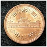 Almost Uncirculated 1971 Japanese 10 Yen