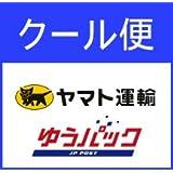 クール便利用券 Sake Mitsui
