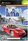 OutRun2 First Limited Edition (初回版)