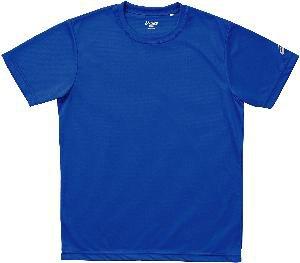 日帰り旅行に助けて凶暴なasics (アシックス) Tシャツ XA6139 1608 メンズ レディース 45.ブルー O
