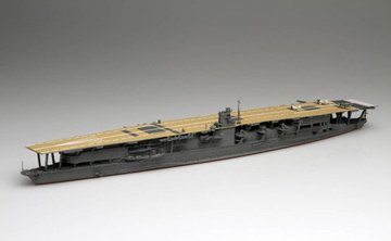 "Fujimi 1/700 IJN Aircraft Carrier ""AKAGI"""