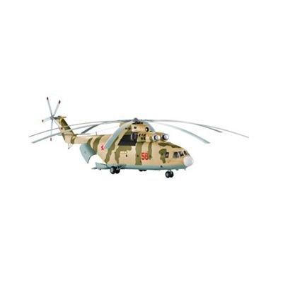 Revell 04645 - Modellbausatz Mil Mi-26 Heavy im Helicopter im Heavy Maßstab 1:72 c1a22e
