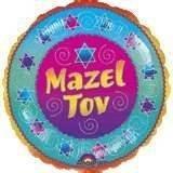 Mazel-Tov-18-Mylar-Balloon